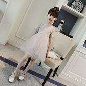 女童連身裙韓版長袖洋氣紗裙裙子 森活雜貨