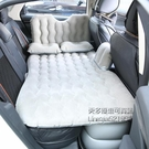 車載充氣床汽車用品睡覺床墊 轎車SUV中後排後座睡墊氣墊床旅行床【果果新品】
