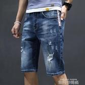 2020年夏季男士牛仔短褲修身小腳破洞五分潮牌5分中褲子7七分馬褲 依凡卡時尚