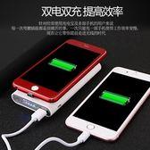 【24H出貨】iphone8X無線充電寶 三星無線充行動電源 無線充電寶 禮物