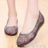 洞洞鞋 沙灘果凍洞洞鞋鳥巢坡跟女鞋塑料涼鞋水晶涼鞋女夏廣場舞鞋媽媽鞋 唯伊時尚