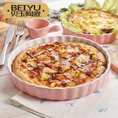 8寸10寸陶瓷器披薩盤子烤箱烘焙烤盤創意水餃盤菜盤家用蛋糕模具 igo