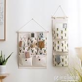 居家家棉麻收納掛袋掛牆多層收納袋布藝懸掛式儲物袋宿舍門後掛兜 快意購物網