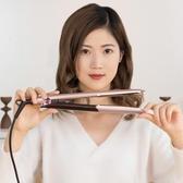 夾板電捲髮棒陶瓷釉直捲兩用拉直板韓國學生直髮器內扣不傷髮  雙十二全館免運