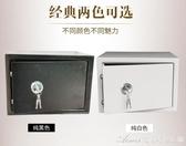 保險箱老人保險櫃可放文件袋雙層全鋼辦公鑰匙保險櫃小保險箱家用交換禮物YYS
