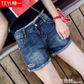 高腰牛仔短褲女夏新款chic顯瘦百搭彈力毛邊修身韓版時尚熱褲 卡布奇諾