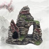一佳寵物館 水陸魚缸假山造景裝飾配件松皮石山峰假山石頭大塊大型成品躲避洞