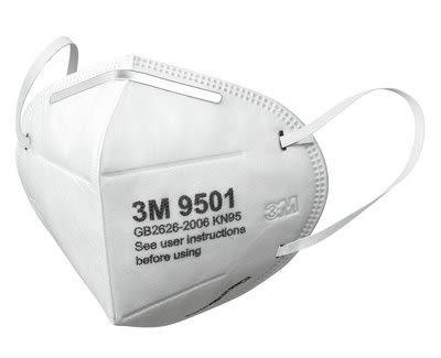 專品藥局 3M PM2.5空污微粒防護口罩(9501)耳掛式 5入【2010677】