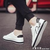 2020夏季新款小白鞋男士板鞋休閒韓版潮流春季百搭潮鞋帆布男鞋子