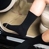 3雙組合男士短襪商務長襪潮流皮鞋紳士襪薄款防臭吸汗高筒棉襪 【快速出貨】
