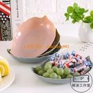 【9個裝】瓜子盤樹葉形堅果盤零食盤創意糖果瓜果盤【輕派工作室】