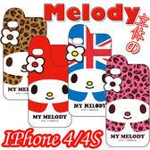 日本GD IPhone 4/4S Melody立體兔耳保護套/美樂蒂背蓋保護殼/立體花+耳朵 【采昇通訊】
