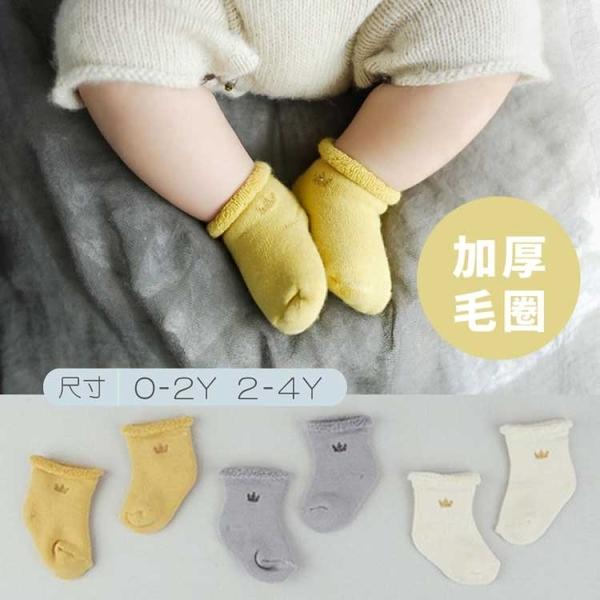 【JB0050】韓國外貿 寶寶 秋冬 毛圈保暖襪 皇冠百搭襪 嬰兒襪 居家鞋 外出襪(0-2Y/2-4Y)