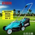 鋰電割草機 ESEN充電式手推電動割草機電動家用除草機鋰電草坪割草機剪草機 MKS生活主義