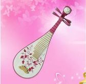 初學者專用練習彩繪琵琶LVV1688【KIKIKOKO】