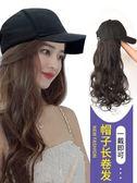 假髮假發女長發帽子全頭套式夏天網紅長卷發帶假頭發帽子一體時尚發套 雲朵走走