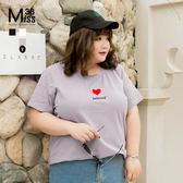 Miss38-(現貨)【A01087】大尺碼短袖上衣 小愛心圓領T 休閒寬鬆 純棉T 彈力百搭T恤 - 中大尺碼女裝