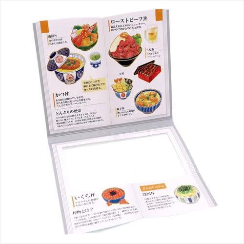 大人圖鑑散裝貼紙包-日本製-30枚入(丼飯篇)★funbox★KAMIO_KM08121