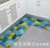 長條廚房地墊地毯防水防油家用耐臟定制吸水防滑腳墊門口進門門墊 NMS漾美眉韓衣