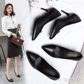 女鞋2019春季新款潮高跟鞋黑色皮鞋單鞋尖頭細跟中跟工作鞋女『小淇嚴選』