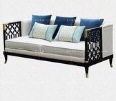 客廳沙發新中式沙發組合現代中式水曲柳實木高端客廳定制家具別墅 法布蕾輕時尚igo