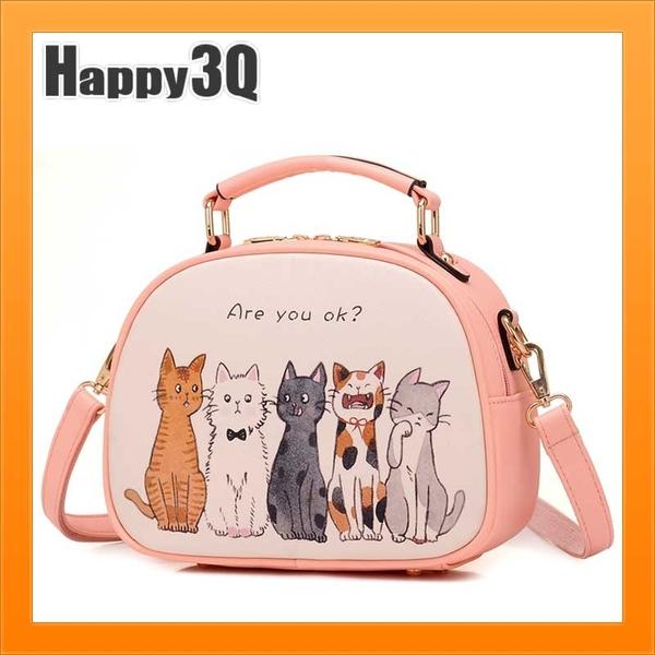 手提包斜背包小方包貓咪大容量通勤出遊上課學院休閒風-黑/米/藍/粉【AAA2289】預購