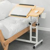 電腦桌 懶人桌-淺木紋 360度床邊升降工作電腦懶人桌【A013】