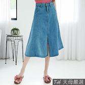 【天母嚴選】單釦車線拼接前開衩雙口袋單寧牛仔裙