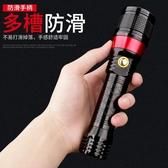 激光手電筒LED強光充電超亮