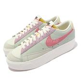 Nike 休閒鞋 Blazer Low Platform 彩色 女鞋 厚底 增高 麂皮 【ACS】 DM9464-001