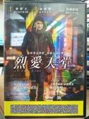 挖寶二手片-P20-022-正版DVD-電影【烈愛天堂】黛安克魯格 努曼阿卡 丹尼斯莫斯基多(直購價)