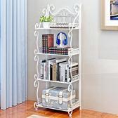 置物架臥室鐵藝多層書架落地客廳衛生間浴室房間收納儲物小架子 黛尼時尚精品