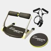 Wonder Core Smart 全能輕巧健身機「嫩芽綠」+扭腰盤(綠)+拉力繩