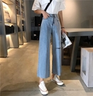 促銷九折 夏季新款韓版chic破洞泫雅老爹褲直筒寬松高腰闊腿牛仔褲女潮