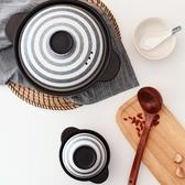 迷你小砂鍋家用陶瓷一人食小號燉鍋明火燃氣煲湯寶寶煲粥小砂鍋YJT