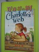 【書寶二手書T4/兒童文學_XBS】夏綠蒂的網_E.B.WHITE