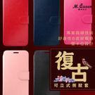 MQueen膜法女王 Note3 maga5.8 desire 700 one max butterfly s 手機皮套 磁扣 側掀 可立式 復古系列