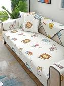 沙發罩 沙發墊夏季夏天款涼席涼墊冰絲坐墊子防滑客廳套罩四季通用靠背巾 曼慕