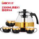 泡茶壺-1.6/2.3L家用飯店茶樓超大...