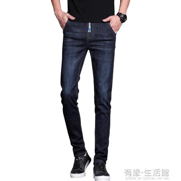 牛仔褲 加長版夏季薄款男士牛仔褲男鬆緊腰高個子初中學生115長褲子120cm 有緣生活館
