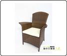 {{ 海中天休閒傢俱廣場 }} G-52 戶外時尚 編藤桌椅系列 46-4 沙發椅