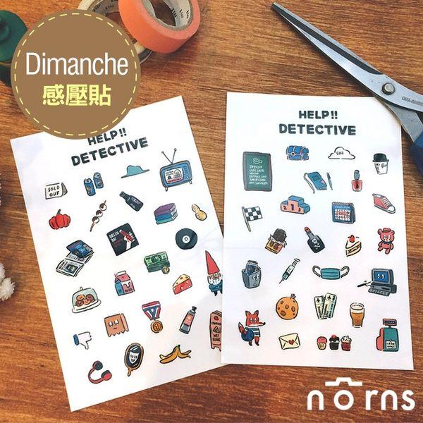 【Dimanche感壓貼 偵探觀察日記】Norns 手帳拼貼裝飾 手繪風貼紙 印刷效果 彩色塗鴉
