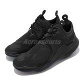 Nike 慢跑鞋 Joyride CC3 Setter MMW 黑 全黑 男鞋 聯名款 時尚元素 運動鞋 【PUMP306】 CU7623-001