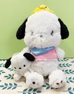 【震撼精品百貨】Pochacco 帕帢狗~三麗鷗帕帢狗 造型絨毛娃娃/玩偶-FR跳*08414