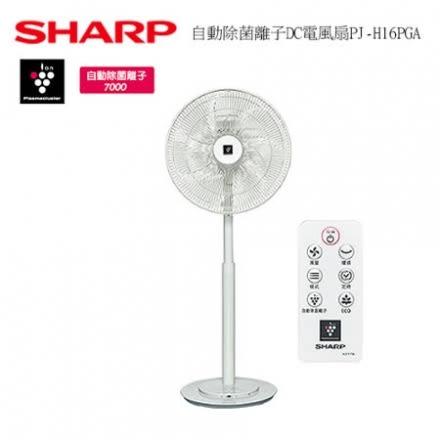 『SHARP』☆ 夏普 16吋自動除菌離子DC電風扇 PJ-H16PGA **免運費**