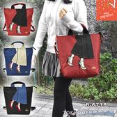 日本mis zapatos B-6718 寬褲女孩 3WAY後背包手提肩背三用包