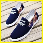 布鞋男春季青春潮流休閒男鞋韓版潮透氣帆布鞋英倫運動懶人鞋板鞋