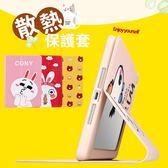 智慧休眠 iPad Mini 1 2 3 4 平板皮套 散熱 支架 卡通 彩繪 萌萌兔 保護殼 全包軟套 防摔 保護套
