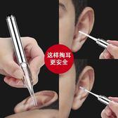 挖耳神器掏耳神器挖耳勺發光兒童帶燈電動掏耳器寶寶掏耳屎采耳工具套裝 新品特賣