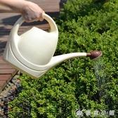 大號灑水壺家用澆花壺陽台庭院種菜澆水壺長嘴塑膠噴壺 大容量  優家小鋪